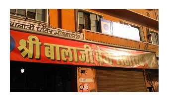 Shri Balaji Veg Thali (Places to eat in Jaipur)