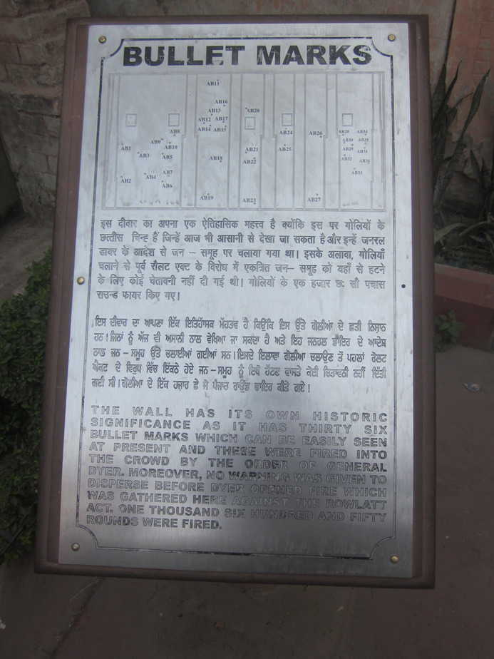 Information about the Jallianwala Bagh Wall bearing bullet marks